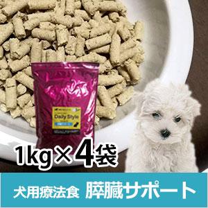 犬用療法食・膵臓サポート1kg入り×4袋