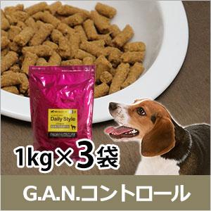 犬用療法食・G.A.N.コントロール1kg入り×3袋