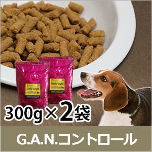 犬用療法食・G.A.N.コントロール300g×2袋