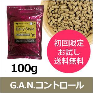 【お試し品】犬用療法食・G.A.N.コントロール