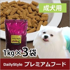 麹鹿入膳(1)スタンダード 1kg×3...