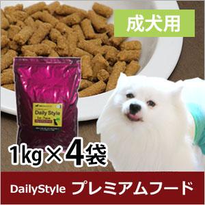 麹鹿入膳(1)スタンダード 1kg×4...