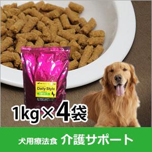 犬用療法食・介護サポート1kg×4...