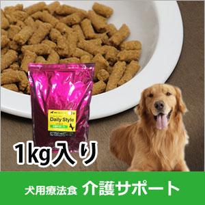 犬用療法食・介護サポート1kg入...