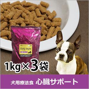犬用療法食・心臓サポート1kg×3...