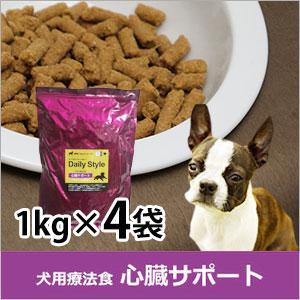 犬用療法食・心臓サポート1kg×4...