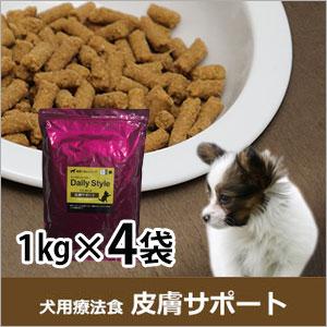 犬用食事療法食・皮膚サポート1k...