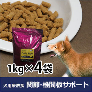犬用食事療法食・関節・椎間板サ...